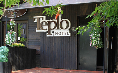 TEPLO HOTEL
